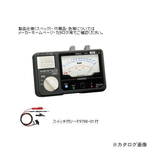 hioki-IR4015-11