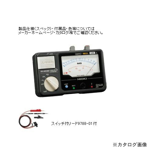 hioki-IR4030-11