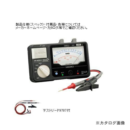 hioki-IR4031-10