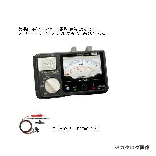 hioki-IR4031-11