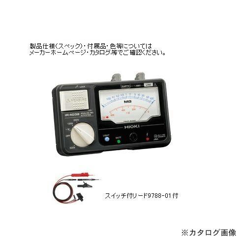 hioki-IR4032-11