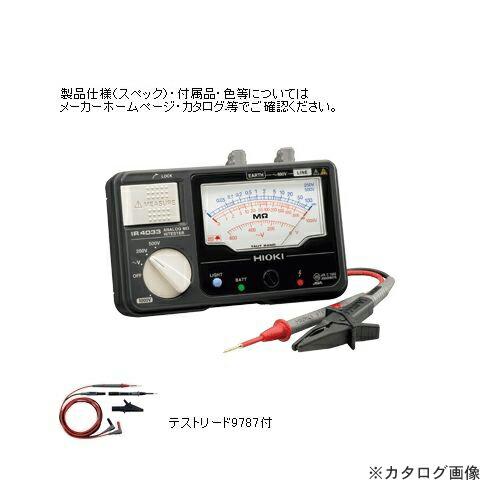 hioki-IR4033-10