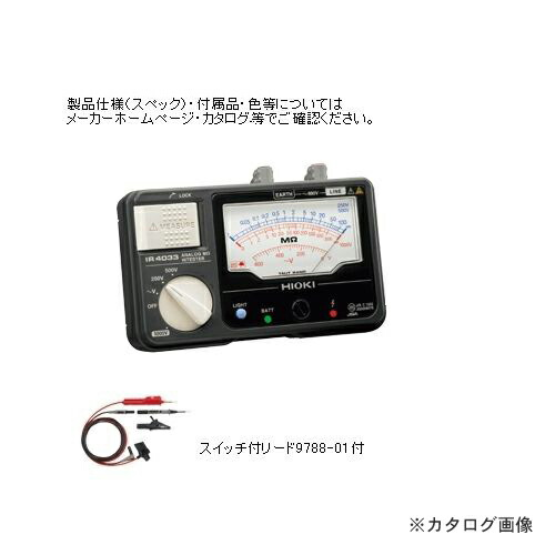 hioki-IR4033-11