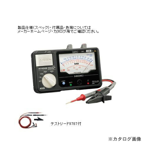 hioki-IR4042-10