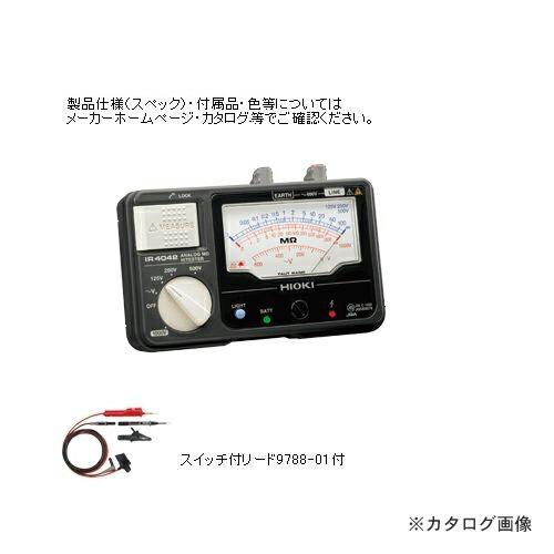 hioki-IR4042-11
