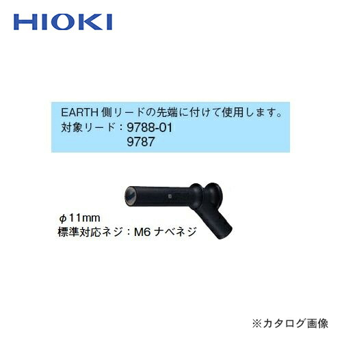 hioki-9804-02