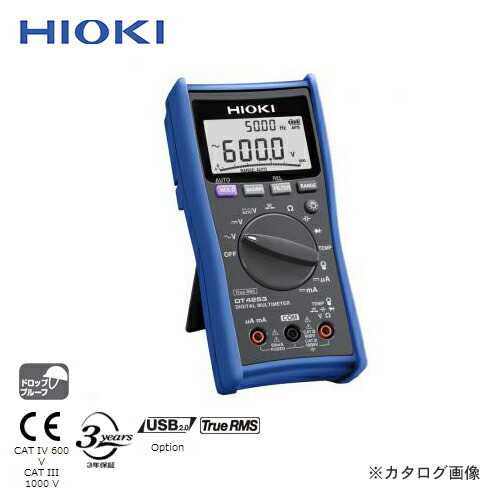 hioki-DT4253
