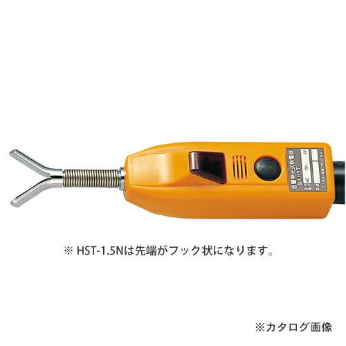 HASE-HST-170