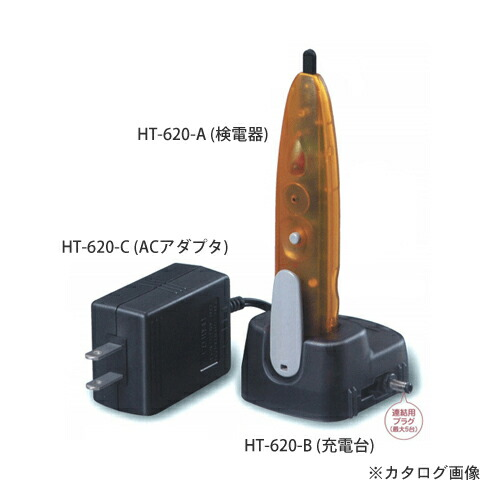 HASE-HT-620-A