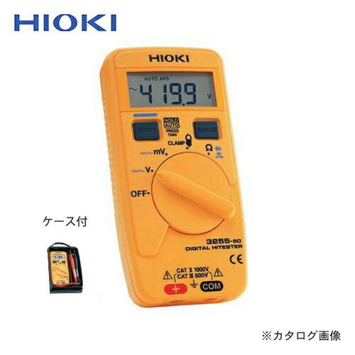 hioki-3255-50