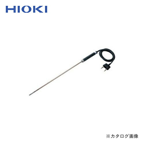 hioki-9473