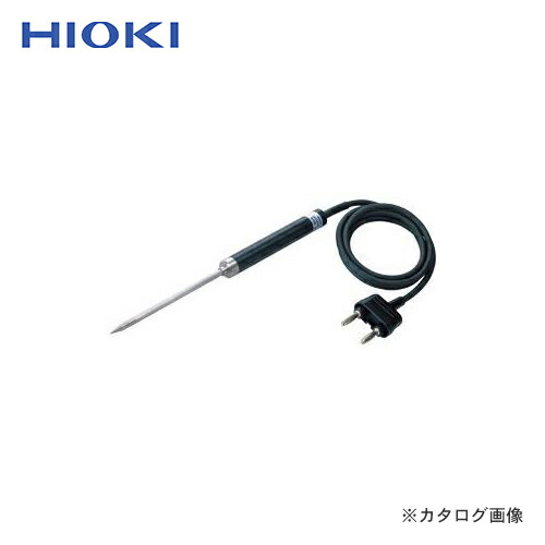hioki-9475