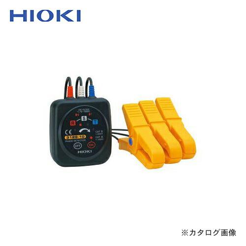 hioki-3129-10