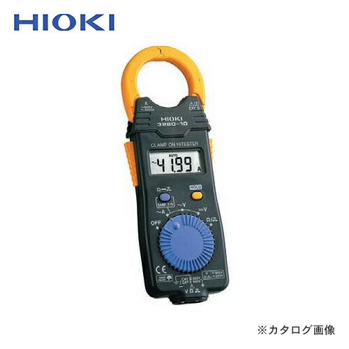 hioki-3280-10