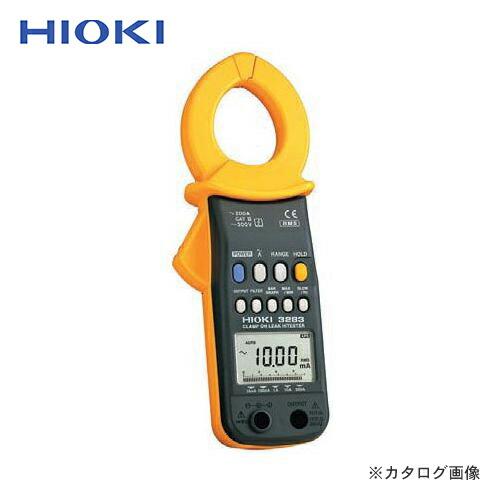 hioki-3283