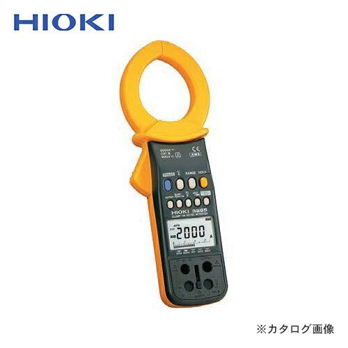 hioki-3285