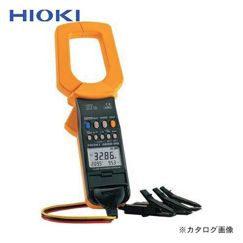 hioki-3286-20