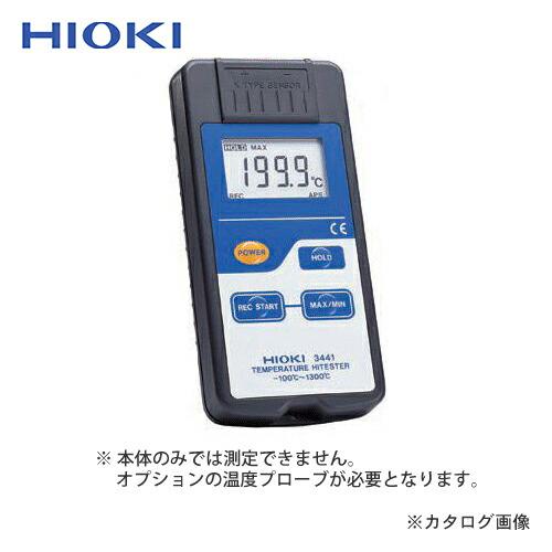 hioki-9442