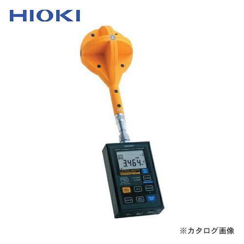 hioki-347001