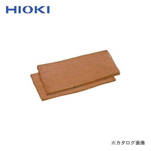 hioki-9050