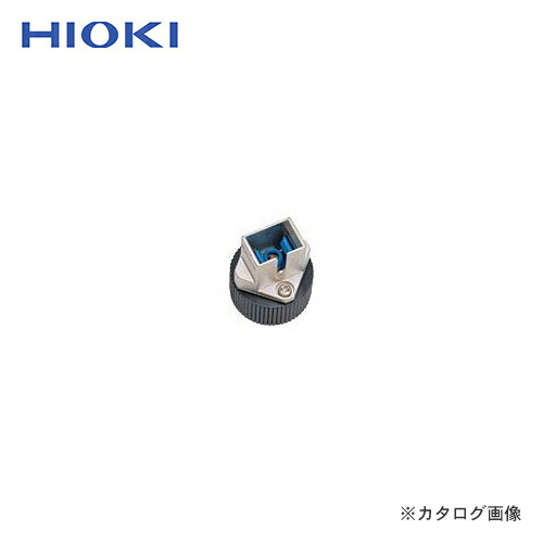 hioki-9732