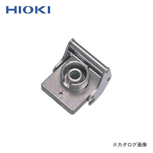 hioki-9733