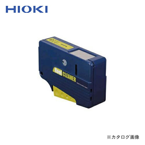 hioki-9738