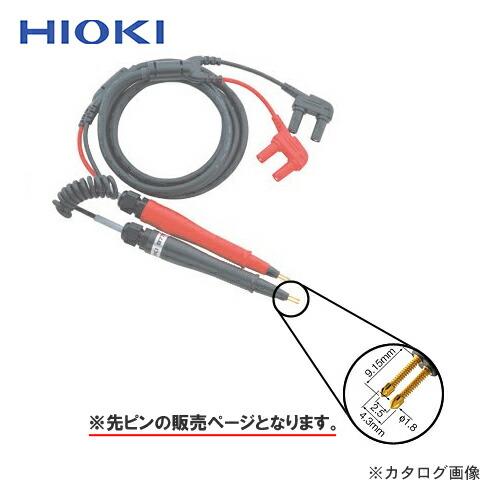 hioki-9772-90