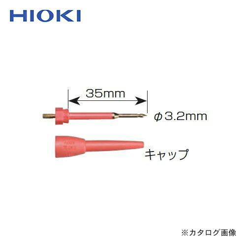hioki-L9788-90