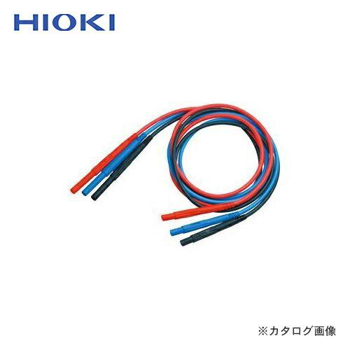 hioki-9750-11