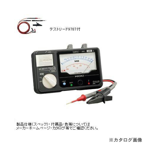 hioki-IR4011-10