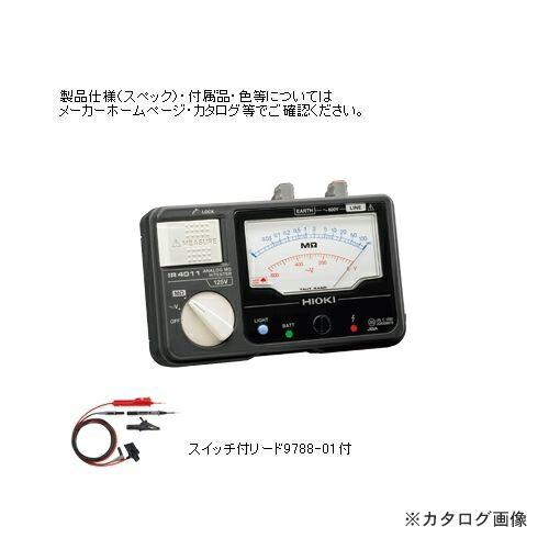 hioki-IR4011-11
