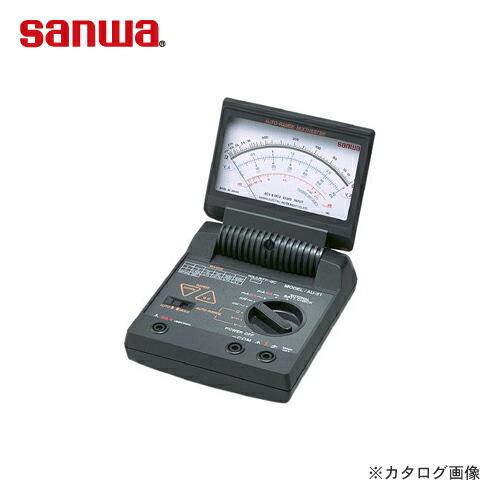 SANWA-AU-31
