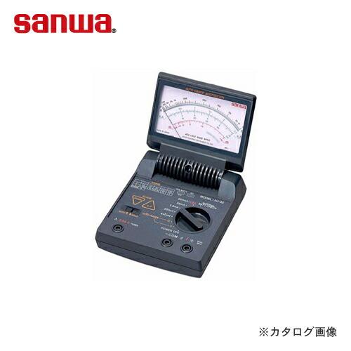 SANWA-AU-32