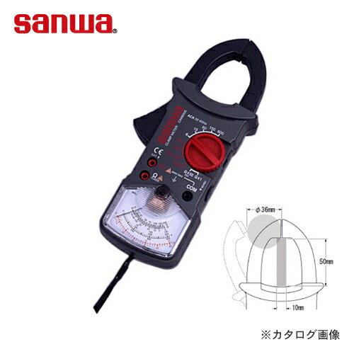 SANWA-CAM600S