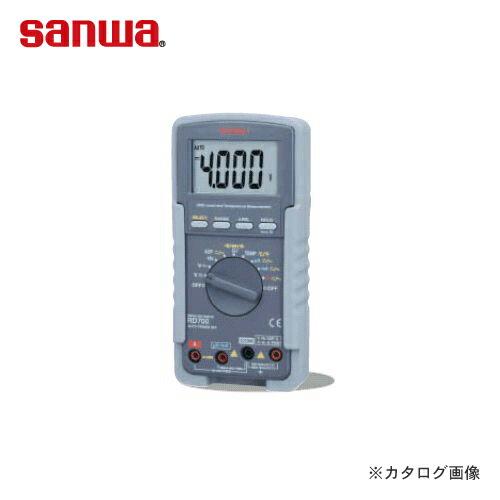 SANWA-RD700