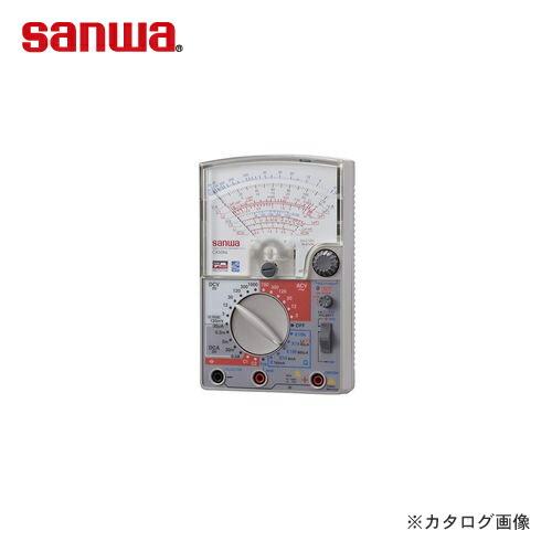 SANWA-CX506a