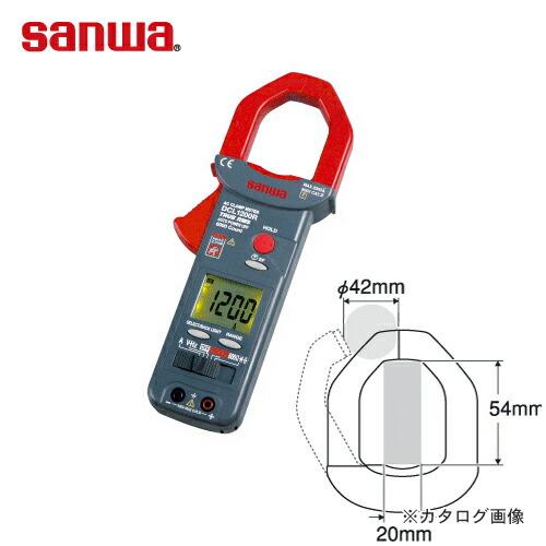 SANWA-DCL1200R
