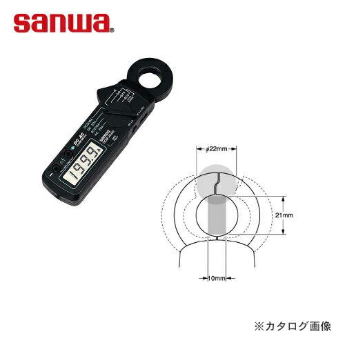 SANWA-DCM22AD