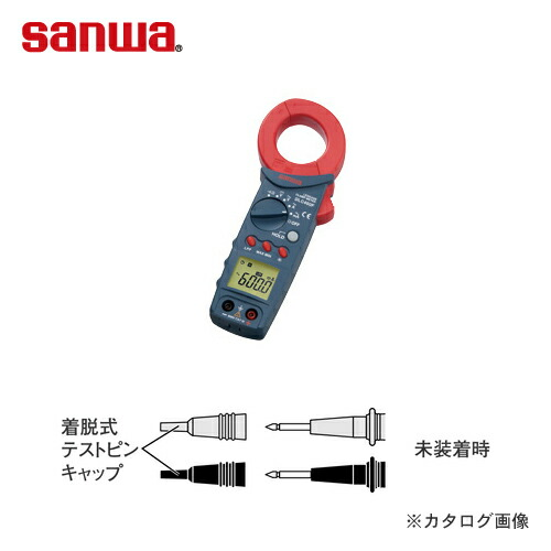 sanwa-DLC460F