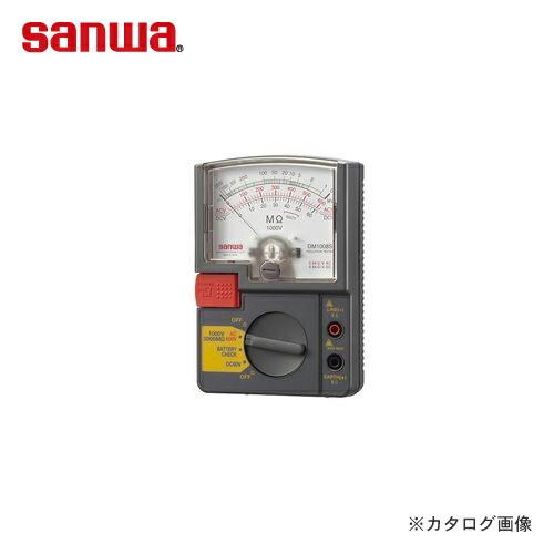 SANWA-DM1008S