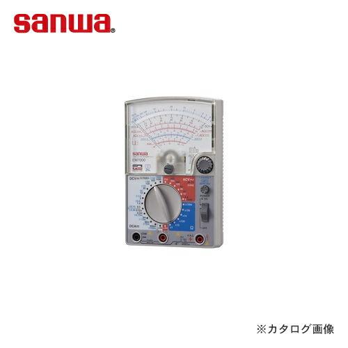SANWA-EM7000