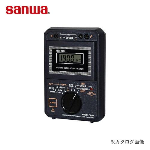 SANWA-M53