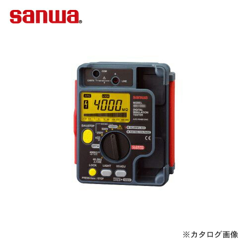 SANWA-MG1000