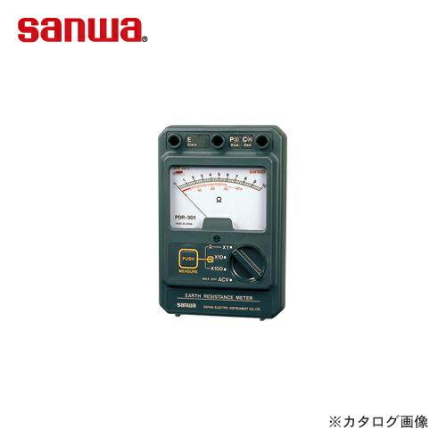 SANWA-PDR-301