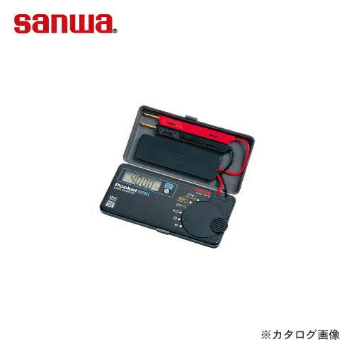 SANWA-PM7a