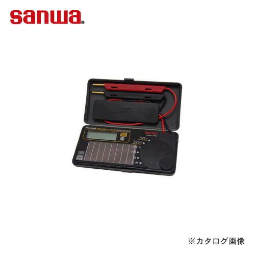 SANWA-PS8a