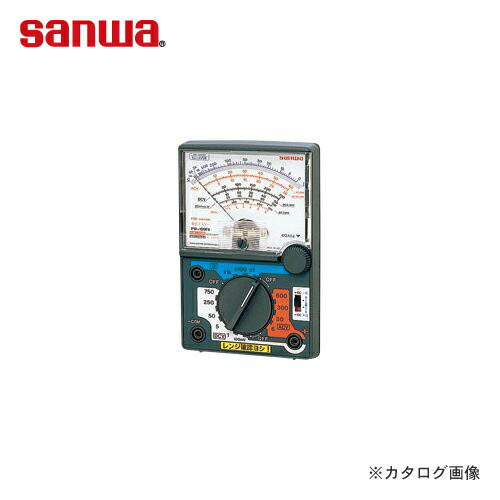 SANWA-PW-100Fb