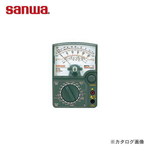SANWA-SP-20