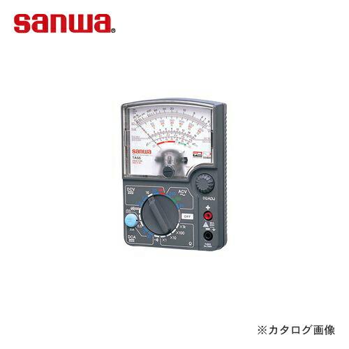SANWA-TA55